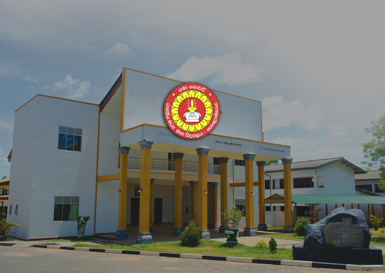 royal college polonnaruwa